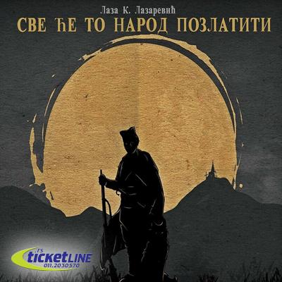 https://admin.ticketline.rs/cms/tinymce/filemanager/source/Pozoriste%20Slavija/new/sve_ce_to_narod_pozlatiti_m.jpg