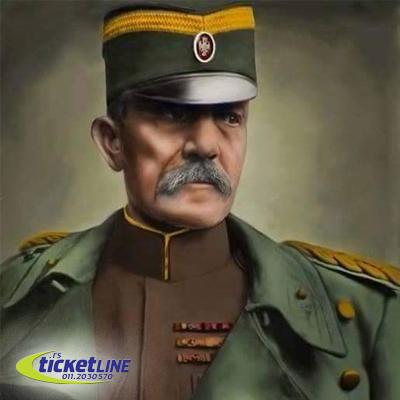 https://admin.ticketline.rs/cms/tinymce/filemanager/source/Pozoriste%20Slavija/new/zivojin_misic_m.JPG